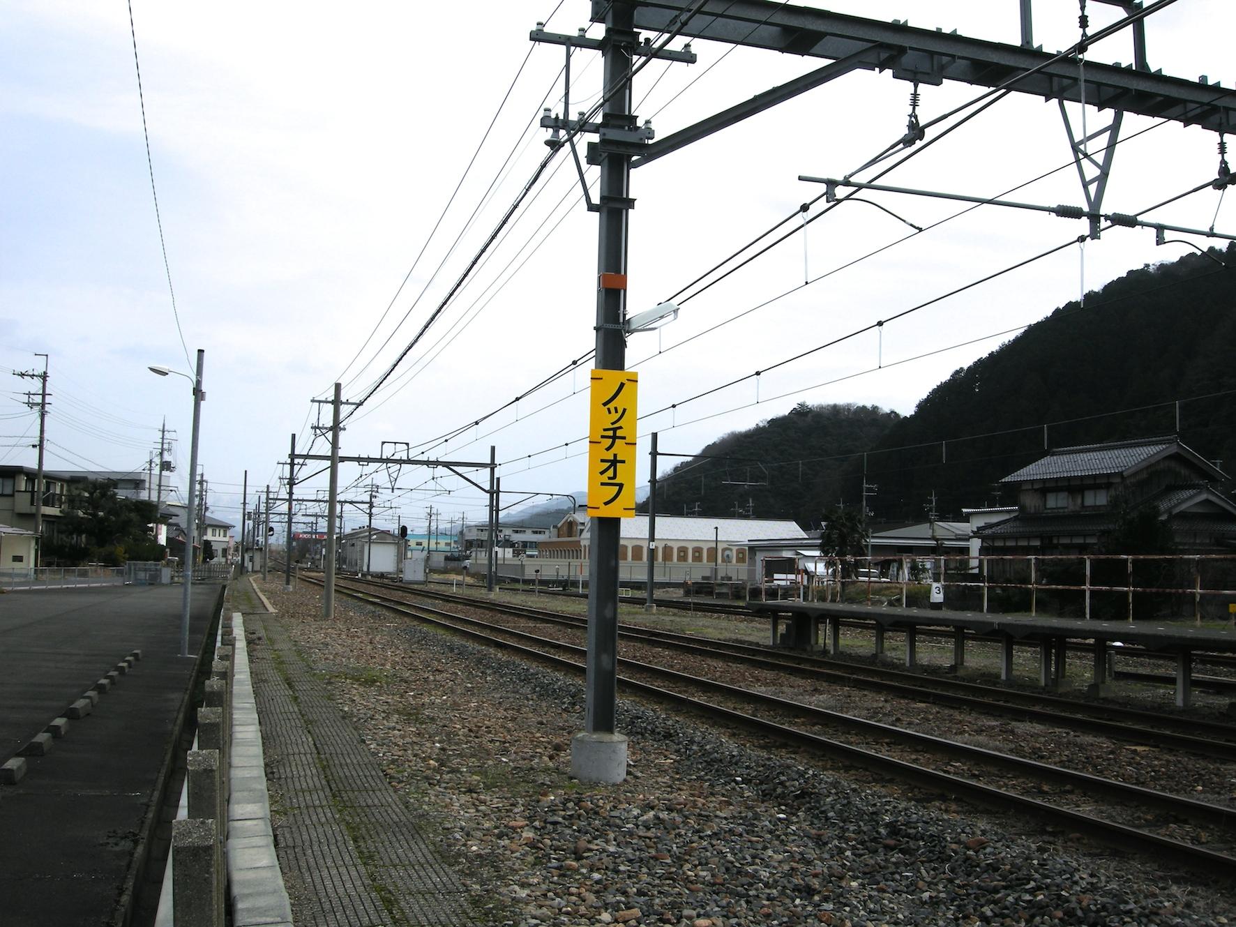 DSCN1148