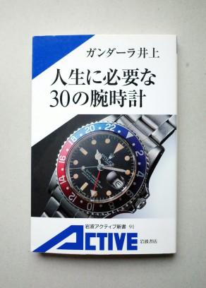 R0020496